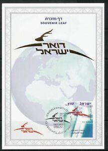 ISRAEL-STAMP-2006-ISRAEL-POST-CARMEL-522-SOUV-LEAF