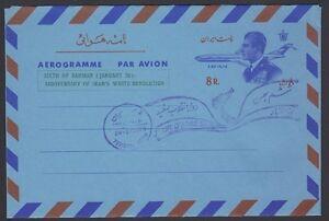 Ersttagsbrief Persia Aerogramm Jubiläum W12 1970