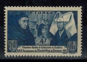(a59) Timbre De France N° 583 Neuf** Année 1943