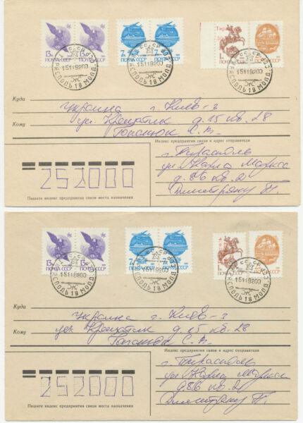 Acheter Pas Cher Moldavie 1991/3 8 Différentes Lettres U 6 Diff. Ga 's En 4 Cirés. Lokalpost Rrr!!! Remise En Ligne