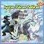 Pokemon-Sword-and-Shield-Shiny-Kyurem-Zekrom-Reshiram-6IV-Pokemon-Home-LEGIT thumbnail 1