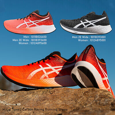 Asics Magic Speed Carbon Men D / 2E Wide Women B / D Wide Running Shoes Pick 1 | eBay