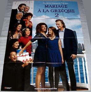 My Big Fat Greek Wedding 2 Nia Vardalos John Corbett Large French Poster