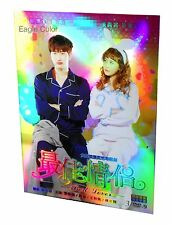 Best Lover Taiwanese Drama (3DVDs) High Quality - Box Set! No English Subtitles!