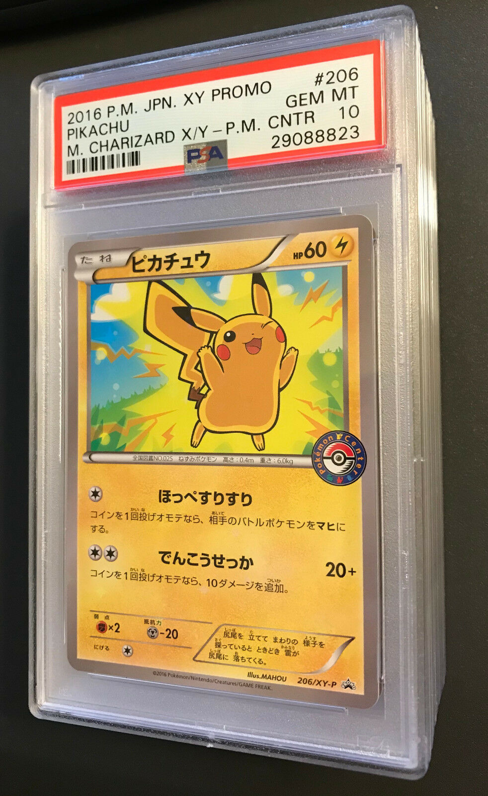 2016 POKEMON PIKACHU JAPANESE PROMO CARD 206 XY-P PSA 10