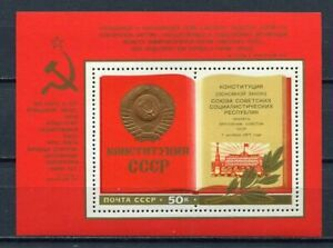 30739) Russia 1977 MNH New Constitution S/S Scott #4617