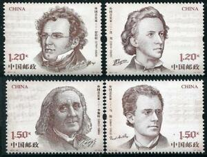 Classical-Composers-mnh-4-stamps-2017-22-China-PRC-Chopin-Schubert-Liszt-Mahler