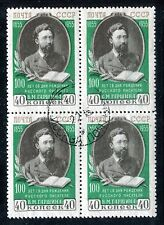 Russia 1746 perf.12 x 12 1/2, CTO M. Garshin writer 100th birth Ann. 1955 x17233