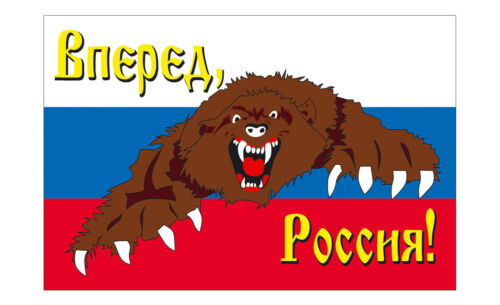 Flagge RUSSLAND Fahne Флаг ВПЕРЁД РОССИЯ медведь русский russian russisch 90x150
