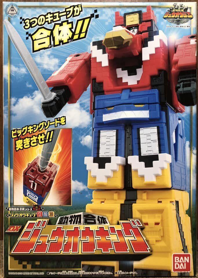 Bandai Doubutsu Sentai Zyuohger Zyuoh Cube 1 2 3 Doubutsu Gattai DX Zyuoh King