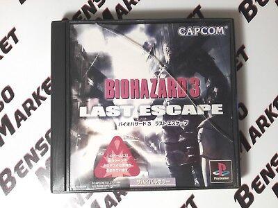 Biohazard 3 Last Escape Resident Evil Nemesis Playstation 1 2 Ps1