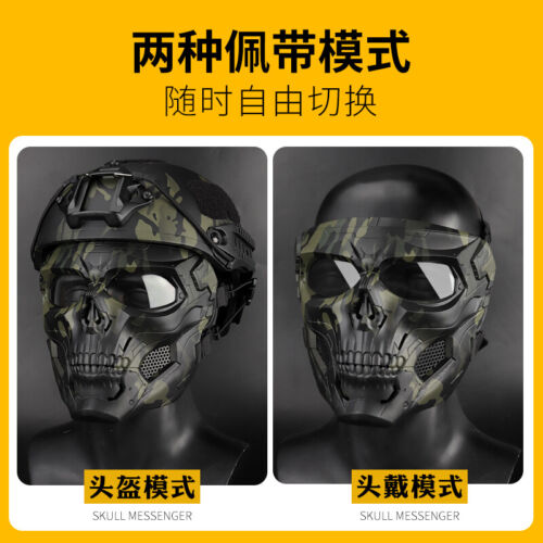 WoSporT Halloween Cosplay Tactical Airsoft Skull Half Face Mask