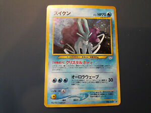 Suicune-HOLO-No-245-Neo-Revelation-Pokemon-Karte-Japanisch-Played
