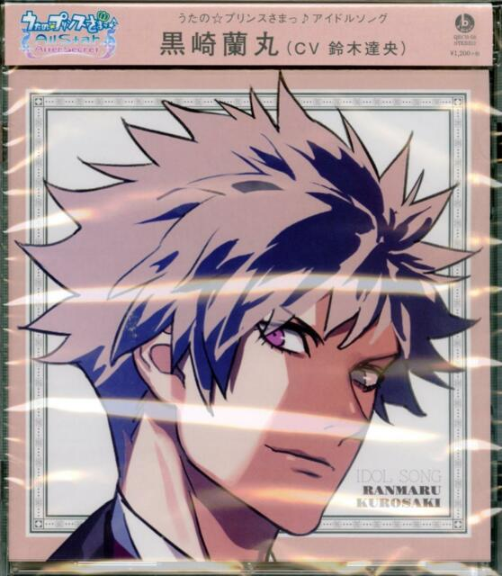 CD Uta No Prince-sama All Star After Secret Kurosaki Ranmaru