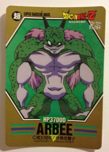 Dragon Ball Z Super Barcode Wars 114
