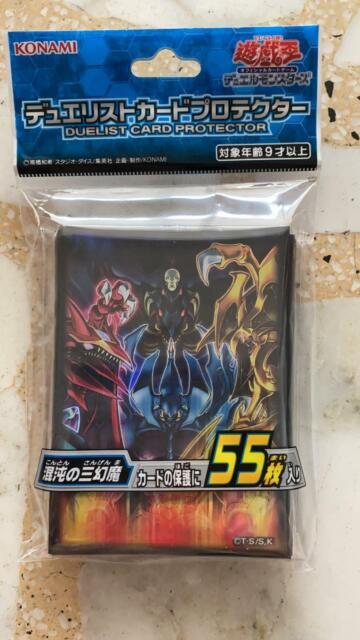 YuGiOh Konami 55Pcs Duelist Protectors and Sleeves Sacred Beasts of Chaos SEALED