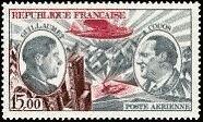 FRANCE-TIMBRE-STAMP-AVION-N-48-034-GUILLAUMET-ET-CODOS-15F-034-NEUF-XX-TTB