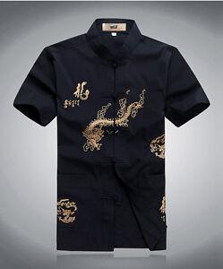 ZooBoo Mens Summer Chinese Traditional Martial Arts Shirt Kung Fu Tops
