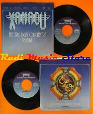 LP 45 7''ELECTRIC LIGHT ORCHESTRA ELO Xanadu I'm alive Drum dreams usa cd mc*dvd