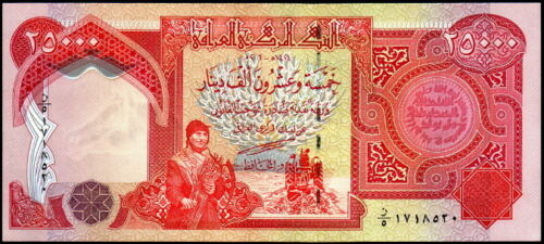 AUTHENTIC 25,000 IRAQI DINAR BANKNOTE - UNCIRCULATED FAST DELIVERY IQD