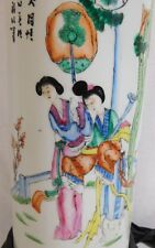 ATQ CHINESE 19th C. Famille Rose Calligraphy Ladies Hat Stand Vase Lamp Marked