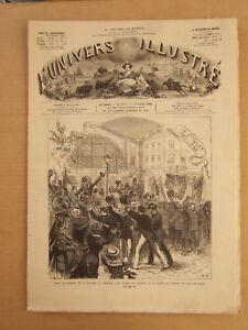 L-039-UNIVERS-ILLUSTRE-17-JUILLET-1880-N-1321-PARIS-FETE-NATIONALE-DU-14-JUILLET