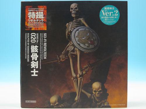 FROM JAPAN Kaiyodo SCI-FI REVOLTECH SERIES 020 Skeleton Army 2nd ver