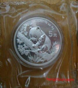 1995-panda-1-2oz-silver-small-date-coin-shenyang-mint
