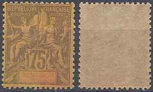 MADAGASCAR-N-39-NUOVO-CON-GOMMA-ORIGINALE-MA-gomma-2nd-SCELTA-VALUTAZIONE