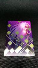 Shirou Fate Stay Night Heaven/'s Feel Sukiya Collaboration Card Grand Order
