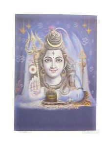 Details about Card Lord Shiva hindu lenticular hologram 3d relief 8669