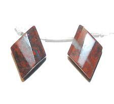 NG1593f Brecciated Jasper 18x13mm Faceted Diamond Natural Gemstone Beads 2/pkg