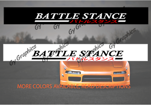 Image is loading Battle-Stance-Windshield-Decal-Car-Sticker-Banner-Graphics- 2e75d12cb17