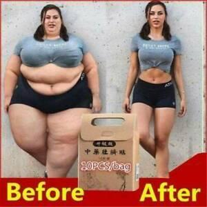 40x extra starker Slim Loss Cellulite Patch Fettverbrennung Detox Slim Sticker ~