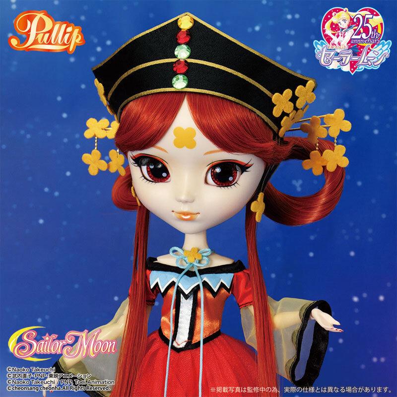Pullip Sailor Moon Princess Kakyu Groove Japan New