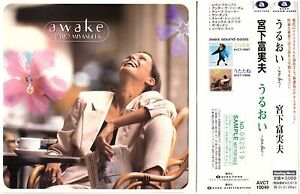 FUMIO-MIYASHITA-Awake-CD-Japan-New-Age-Electronic-x-FAR-EAST-FAMILY-BAND-w-Obi