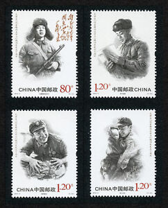 China-2013-3-Follow-the-examples-of-Comrade-Lei-Feng-MNH