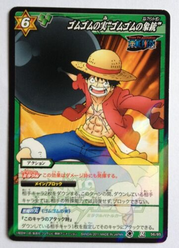 One Piece Miracle Battle Carddass OP09-56 R