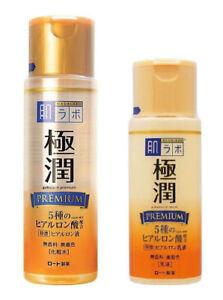 ROHTO-Hada-Labo-Gokujyun-PREMIUM-Hyaluronic-Acid-Lotion-amp-Emulsion-set-Japan