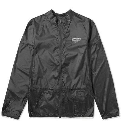 NIKE Gyakusou Undercover Packable Running Jacket
