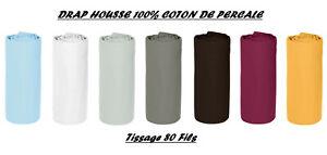 Drap-housse-pour-matelas-100-coton-Percale-3tailles-4couleurs-57fils-bonnet-25cm