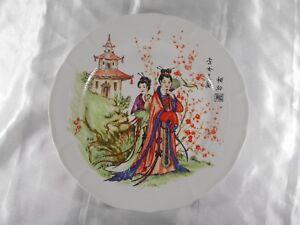 ( 633 ) Magnifique Assiette DÉcor Japonisant En Porcelaine Italienne SignÉe