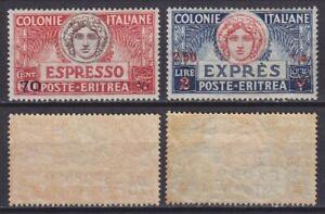 Colonie Eritrea 1926 Espressi n. 6-7 serie nuova MNH** gomma integra