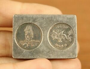China-Qing-Dynasty-red-copper-silver-plated-commemorative-bullion-039-Yuan-Shikai-039