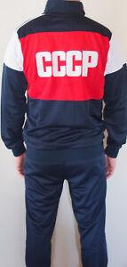 3a1359567aa5 Adidas USSR CCCP vintage Soviet Union Russia track suit 80 olympics ...