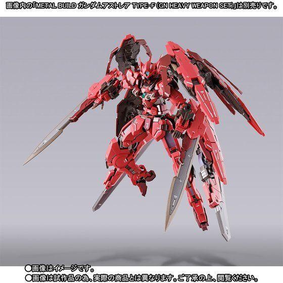 Metal Build Gundam Astraea Type-F  Avalanche Dash  OP set Japan version