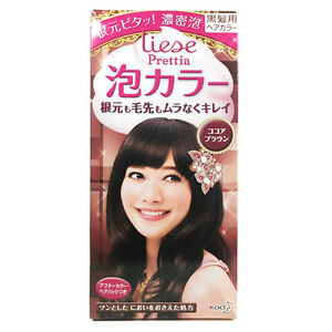 Details About Kao Prettia Bubble Hair Color Cocoa Brown
