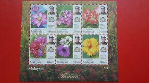 2016 Malaysia Miniature Sheet Definitive Series - Johor ( Garden Flowers )