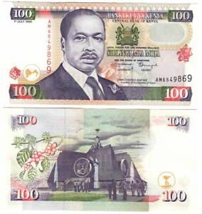 UNC-Kenya-100-Shillings-1999-P-37d