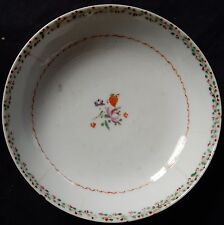Coupelle CHINE Chinese porcelain (COMPAGNIE DES INDES)